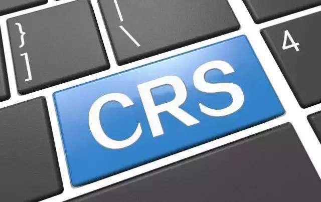 聊聊CRS的影响力