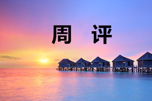 谷涵芮:2.17—2.18周评黄金行情回顾,下周黄金走势分析