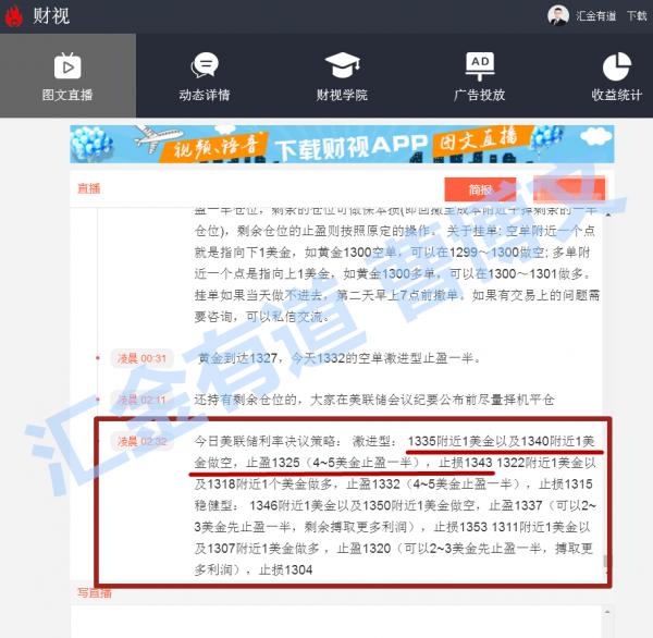 http://mp.cnfol.com/article/1343259