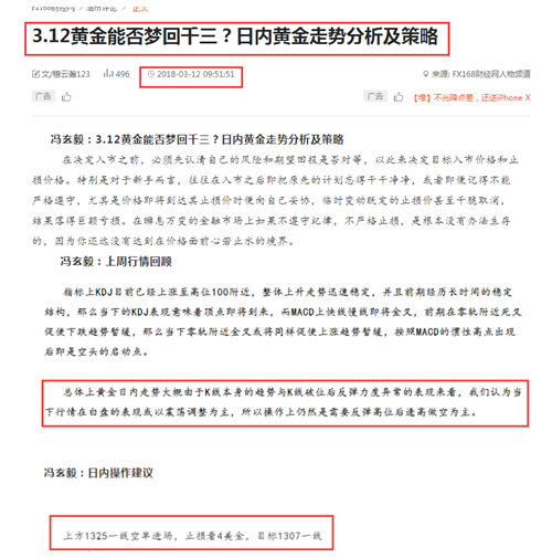 http://www.miaochunyu.com/mp/article/1376129
