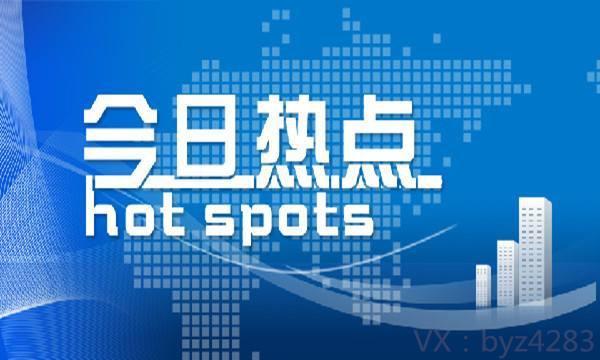 http://images.shichai.cnfol.com/article/201805/15/1526374059965914.jpg