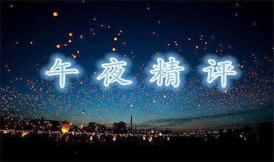 http://images.shichai.cnfol.com/article/201805/16/1526402153430690.jpg