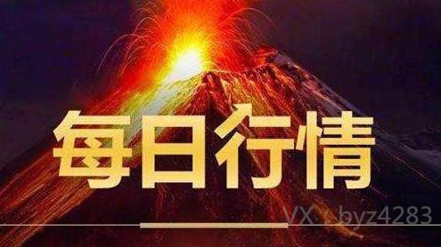 http://images.shichai.cnfol.com/article/201805/16/1526442675548809.jpg