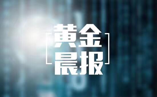 http://images.shichai.cnfol.com/article/201805/17/1526513643233623.jpg