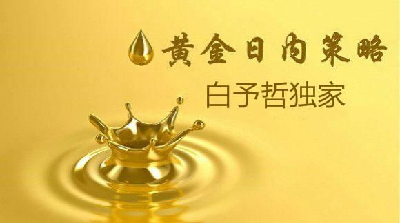 http://images.shichai.cnfol.com/article/201807/09/1531090144815645.jpg