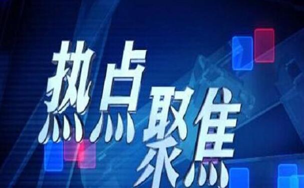 http://images.shichai.cnfol.com/article/201807/09/1531090145712079.jpg