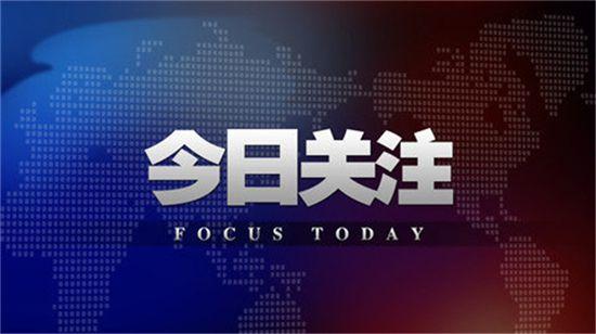 http://images.shichai.cnfol.com/article/201807/10/1531177405524248.jpg