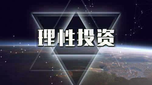http://images.shichai.cnfol.com/article/201807/10/1531177405935542.jpg