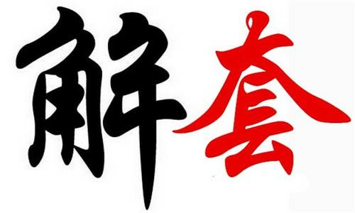 http://images.shichai.cnfol.com/article/201807/10/1531177406759132.jpg