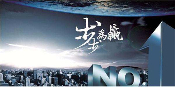 http://images.shichai.cnfol.com/article/201807/10/1531238036566703.jpg
