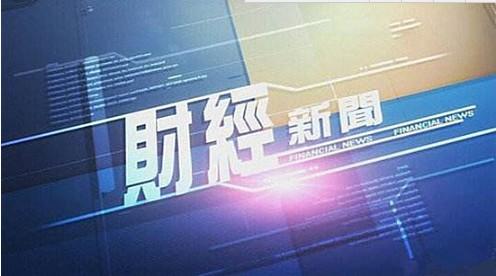 http://images.shichai.cnfol.com/article/201807/11/1531322238304827.png