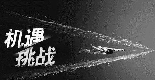 http://images.shichai.cnfol.com/article/201807/11/1531322240124877.jpg