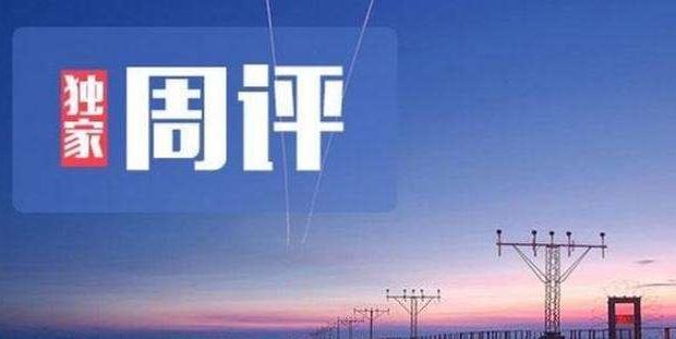 黄晏祖:7.15黄金涨势受阻回撤关键支撑7.16黄金原油操作