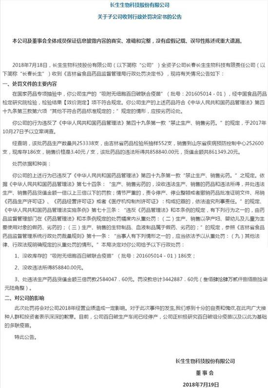 http://mp.cnfol.com/article/1657715