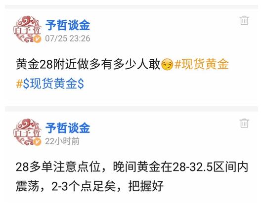 http://images.shichai.cnfol.com/article/201807/27/1532622995998990.jpg