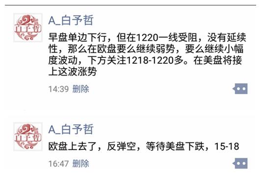 http://images.shichai.cnfol.com/article/201808/02/1533140244605925.jpg