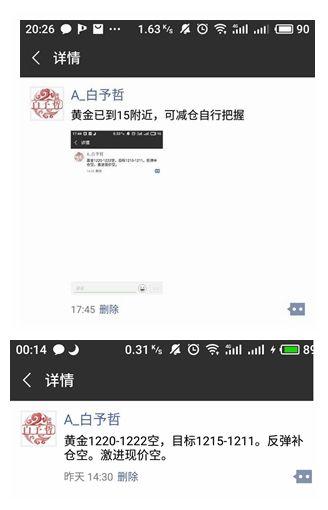 http://images.shichai.cnfol.com/article/201808/03/1533228301591048.jpg