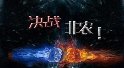 http://images.shichai.cnfol.com/article/201808/03/1533255935314242.jpg