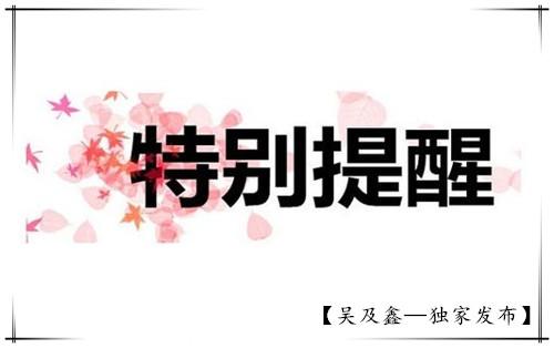 http://mp.cnfol.com/32048/article/1537702900-138027077