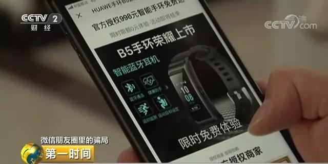 http://mp.cnfol.com.iueku.cn/28564/article/1537860696-138029780