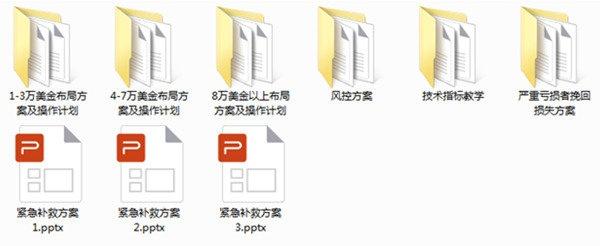 2018082811154042_副本.jpg