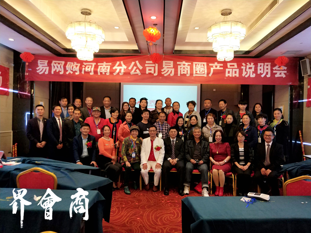 http://mp.cnfol.com.hudonglaw.com/33903/article/1540043690-138089707