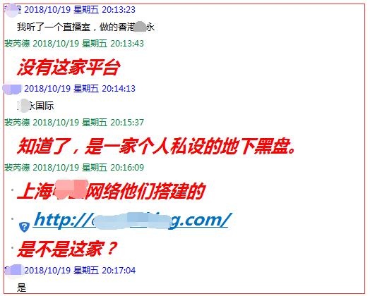http://mp.cnfol.com.hudonglaw.com/26773/article/1540044424-138089721
