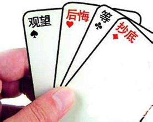 薛利峰:若周末无大的利空影响下周止跌反弹概率大