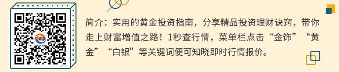 王杨:非农前多单继承出场,原油53.8照样干多!