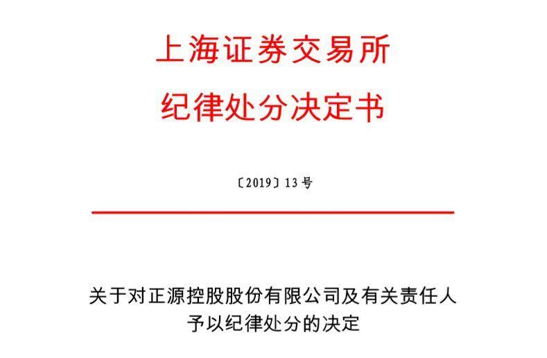 http://mp.cnfol.com/28486/article/1550622933-138321502