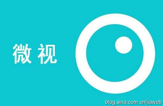 腾讯微视30亿元补贴能否砸出未来?