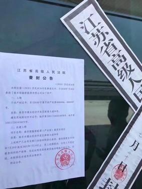 南京银隆新能源遭法院查封3年,董明珠的珠海银隆又陷困境