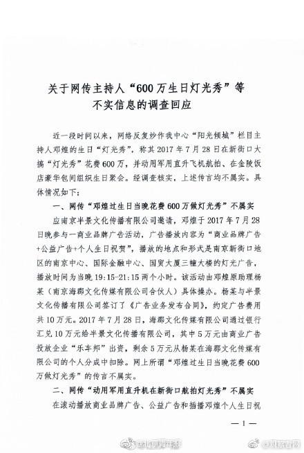 http://mp.cnfol.com.hudonglaw.com/26058/article/1540036836-138089649