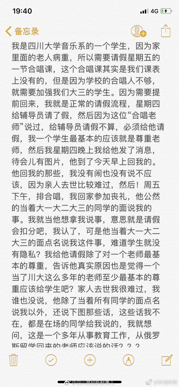 http://mp.cnfol.com/26058/article/1540036838-138089650