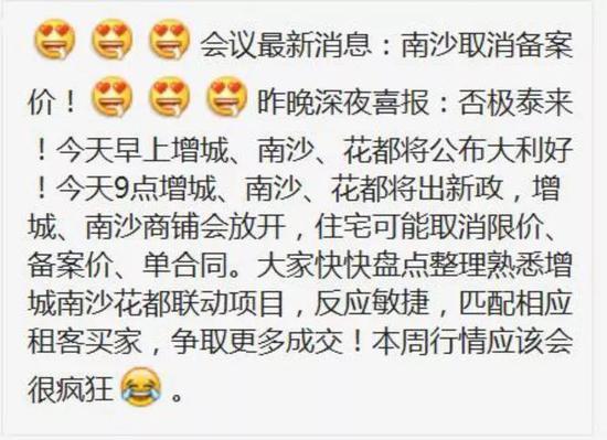 http://mp.cnfol.com.hudonglaw.com/26058/article/1540062903-138089893