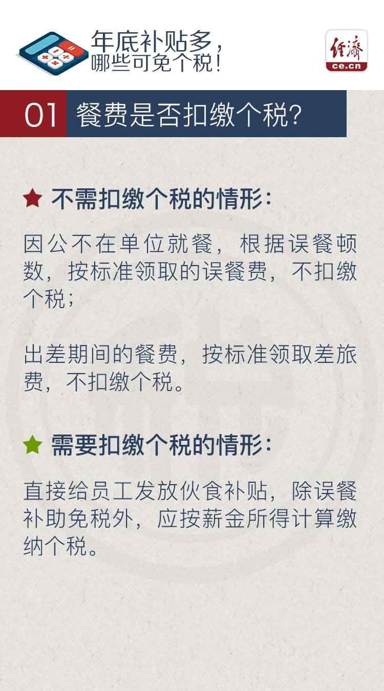http://mp.cnfol.com/26058/article/1544934617-138230973