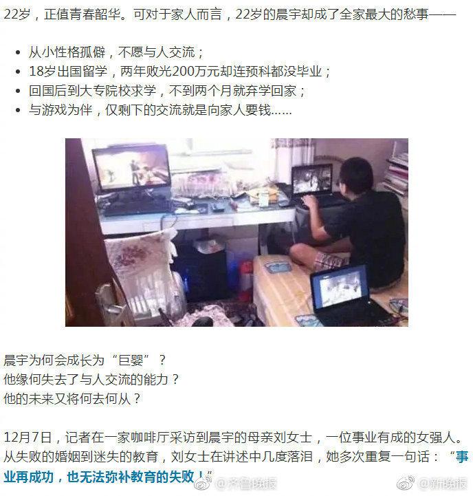 http://mp.cnfol.com/26058/article/1545037220-138233153