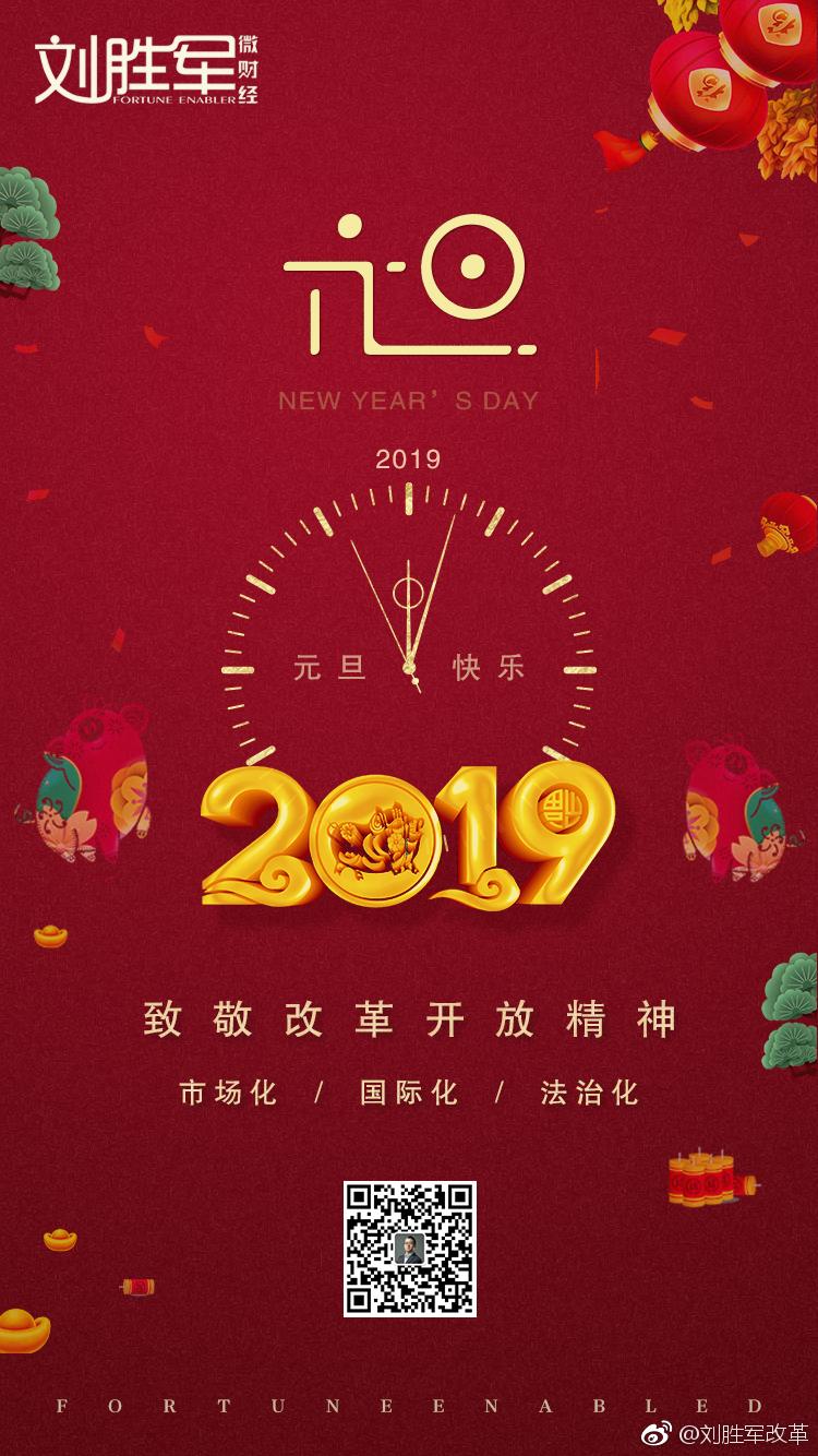 2018年末了一天,来到改革开放最前沿---深圳蛇口