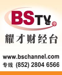 耀才财经台 沪深直击(国) 16-1-2018