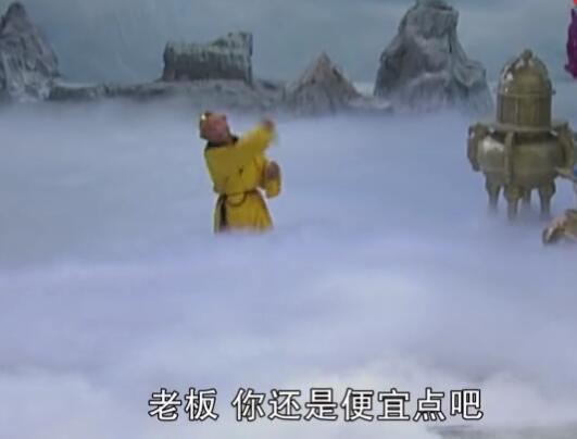孙悟空和佛祖做生意,快笑死我了!