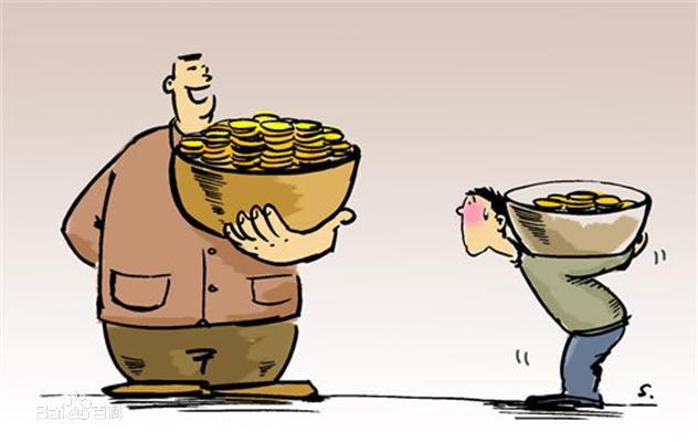 中国目前的贫富差距有多大?看完吓一跳!