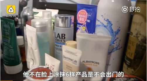 韩国男生人均化妆品消费世界第一!