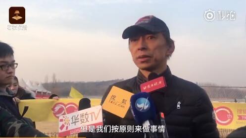 搜狐20年的张朝阳:我曾被世界灌晕,现在醒了