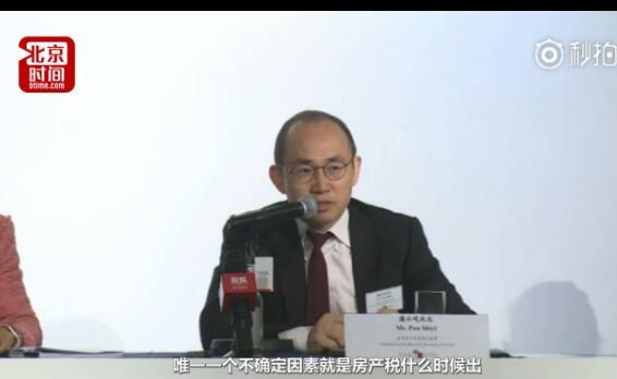 潘石屹 :除了我们 房产税将影响中国所有房地产公司