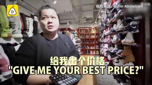 全程高能!北京秀水街霸气女店家全英文与老外砍价!