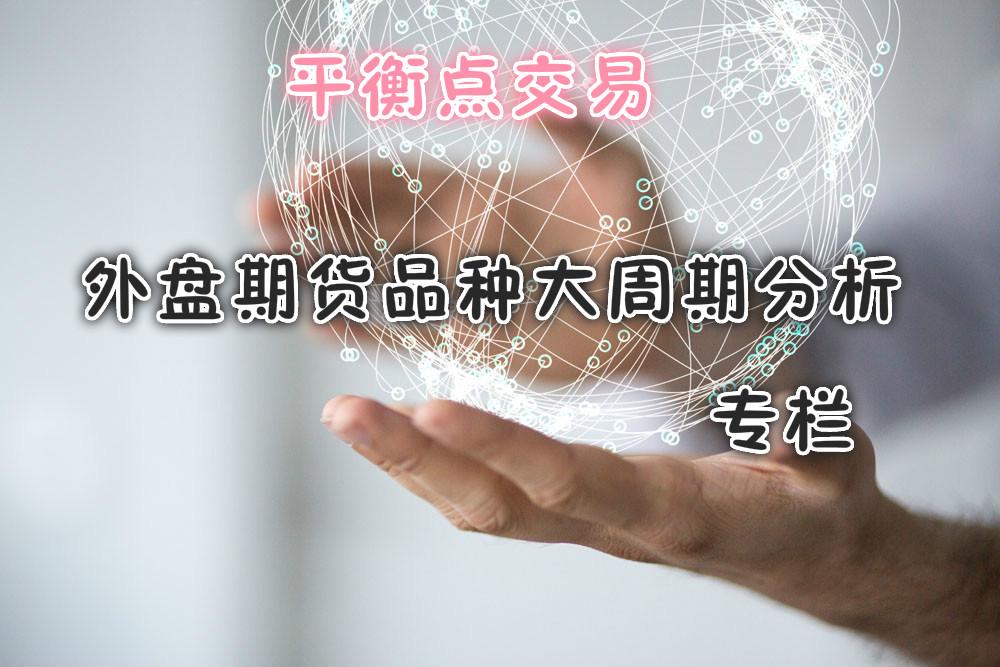 JACK程:美黄金期货周评(4.23-4.27行情展望)