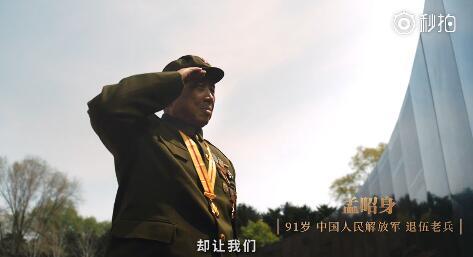 崇尚英雄  精忠报国