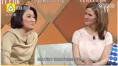 """张欣:""""土包子""""潘石屹认识我4天就求婚"""