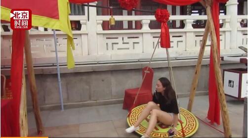 该高兴还是不高兴?西安一景区女游客体重超61.8公斤免费入园