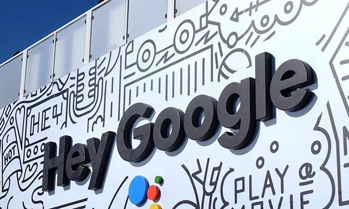 谷歌收340亿天价罚单,给全球互联网巨头何种启示?